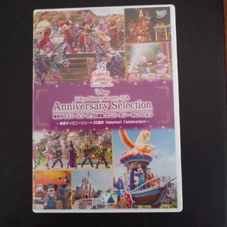 ディズニー(Disney)の東京ディズニーリゾート35周年アニバーサリーセレクション(キッズ/ファミリー)