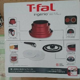 ティファール(T-fal)の新品 T-fal インジニオ ネオ IHルビー エクセレンス セット9(鍋/フライパン)