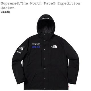 シュプリーム(Supreme)のSupreme The North Face Expedition Jacket(マウンテンパーカー)