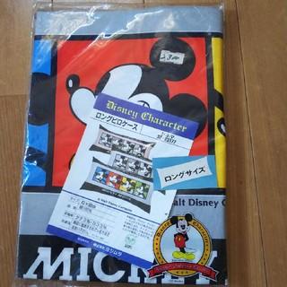 ディズニー(Disney)の新品 ディズニー 枕カバー 43×88(枕)