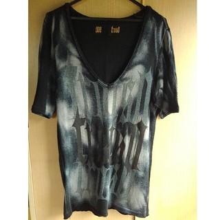 トロワゾ(TroisO)のTroiso  トロワゾ ムラ染 ニット Tシャツ  ロイヤルフラッシュ  M(Tシャツ/カットソー(半袖/袖なし))