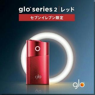 グロー(glo)のグローシリーズ2レッド限定(タバコグッズ)