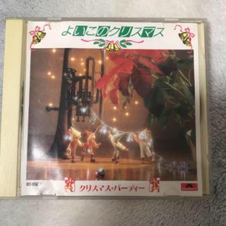 クリスマスCD(キッズ/ファミリー)