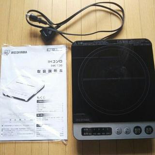 アイリスオーヤマ(アイリスオーヤマ)の2018年製 IHクッキングヒーター アイリスオーヤマ(調理機器)