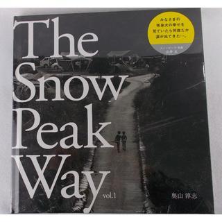 スノーピーク(Snow Peak)の新品未開封 スノーピーク 奥山淳志キャンプ写真集(登山用品)