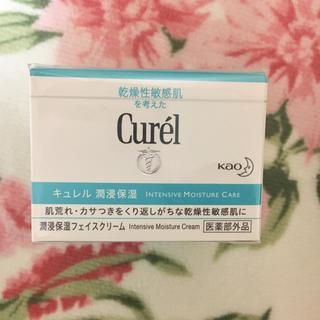 キュレル(Curel)のcruel フェイスクリーム(フェイスクリーム)