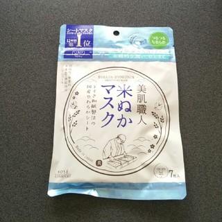 コーセー(KOSE)のkose No.1米ぬかマスク(パック / フェイスマスク)