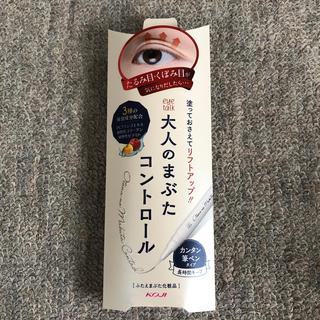 コージーホンポ(コージー本舗)の二重まぶた☆大人のまぶたコントロール新品♪(その他)