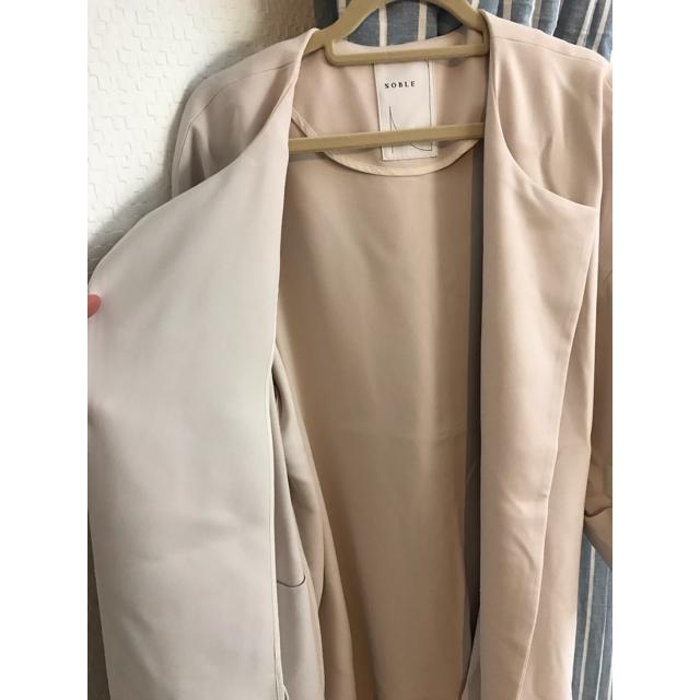 Noble(ノーブル)のエステル二重織ガウンコート◆ レディースのジャケット/アウター(ロングコート)の商品写真
