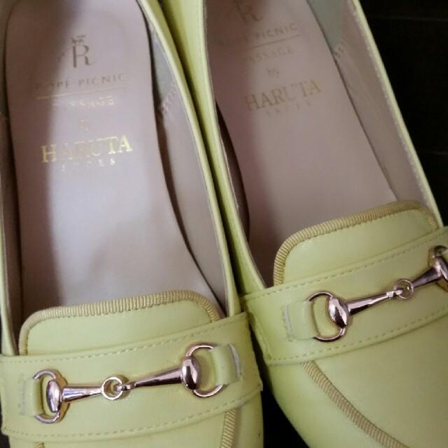Rope' Picnic(ロペピクニック)のビット付きパンプス レディースの靴/シューズ(ハイヒール/パンプス)の商品写真