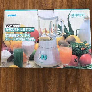 ツインバード(TWINBIRD)の【新品】TWINBIRD ガラスボトルミキサー(ジューサー/ミキサー)