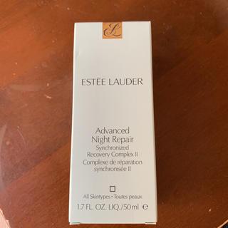 エスティローダー(Estee Lauder)のエスティローダー アドバンスナイトリペアSRコンプレックスⅡ(美容液)