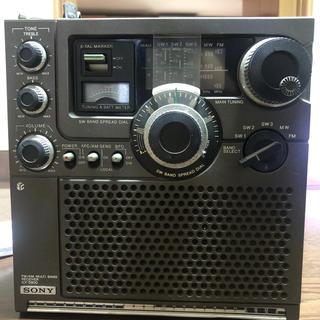 ソニー(SONY)の短波ラジオ(ラジオ)