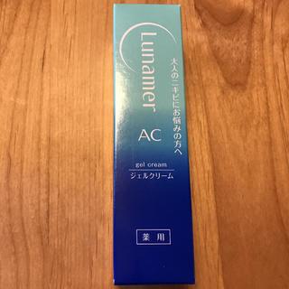 フジフイルム(富士フイルム)のルナメアAC ジェルクリーム 新品未使用(フェイスクリーム)