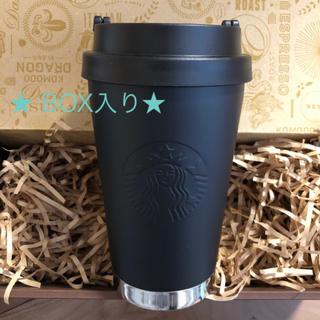 スターバックスコーヒー(Starbucks Coffee)のステンレスToGoロゴタンブラーマットブラック 350ml ★スタバ タンブラー(タンブラー)
