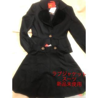 ヴィヴィアンウエストウッド(Vivienne Westwood)のヴィヴィアン♡ラヴジャケットスーツ 新品(スーツ)