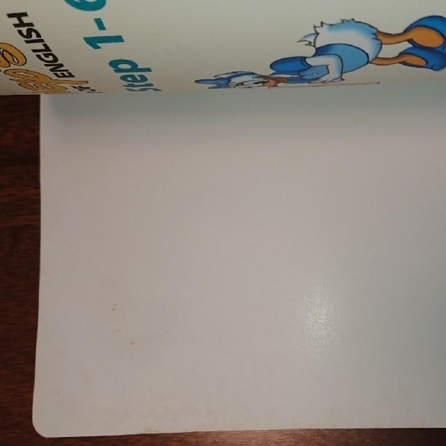 Disney(ディズニー)の【DWE】Record Book エンタメ/ホビーの本(その他)の商品写真