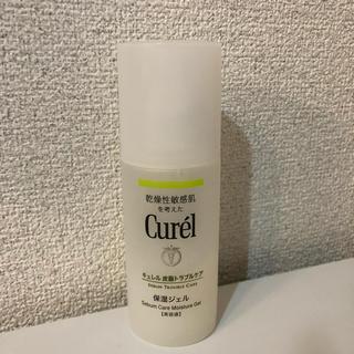 キュレル(Curel)のキュレル 皮脂トラブルケア 保湿ジェル(乳液 / ミルク)
