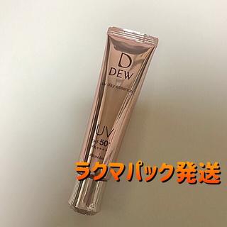 デュウ(DEW)のDEW✩UVエッセンス(美容液)