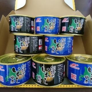 マルハニチロ いわし水煮・味付 8缶セット(缶詰/瓶詰)