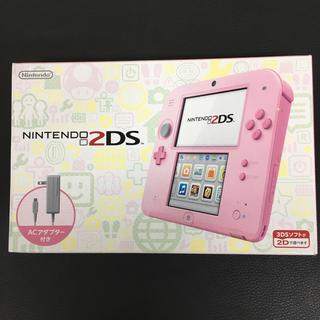 ニンテンドー2DS(ニンテンドー2DS)のニンテンドー2DS ピンク(携帯用ゲーム本体)