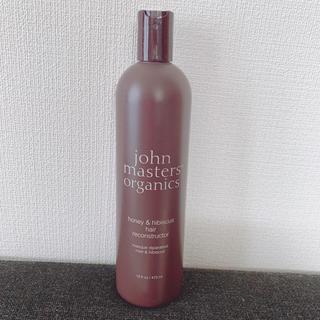 ジョンマスターオーガニック(John Masters Organics)のジョンマスターオーガニック オーガニックH&Hヘアリコンストラクター 473mL(トリートメント)