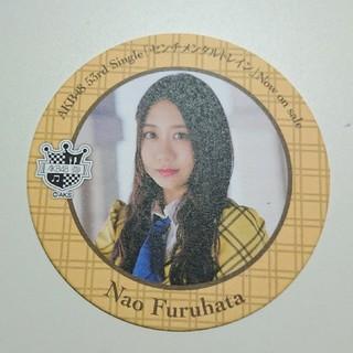 エスケーイーフォーティーエイト(SKE48)の古畑奈和 コースター(アイドルグッズ)
