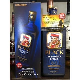 ニッカウイスキー(ニッカウヰスキー)の【箱付き】ブレンダーズスピリット(ウイスキー)