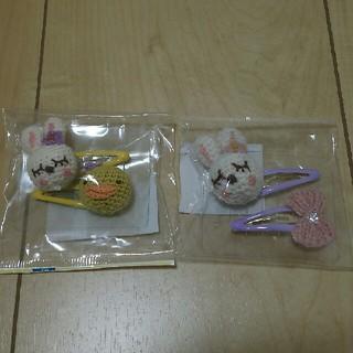 ニットプランナー(KP)のKP☆新品ヘアピン(ヘアピン)