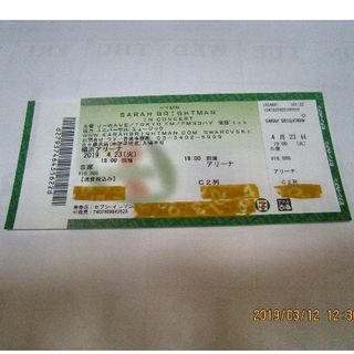 サラ・ブライトマン(横浜公演)チケット(海外アーティスト)