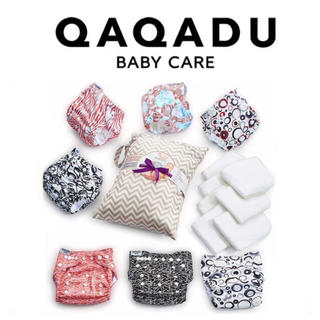 QAQADU 布オムツ 7セット インサート付(新品)(布おむつ)