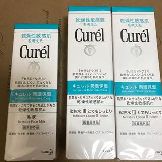 キュレル(Curel)のキュレル 化粧水 乳液セット ◆とてもしっとり(化粧水 / ローション)