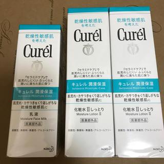 キュレル(Curel)のキュレル 化粧水 乳液 ◆しっとり(化粧水 / ローション)
