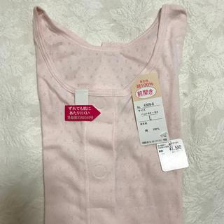 グンゼ(GUNZE)の介護用 ワンタッチシャツ 綿100%(アンダーシャツ/防寒インナー)