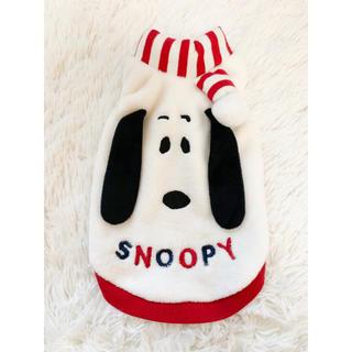 スヌーピー(SNOOPY)のペットパラダイス♡スヌーピー(犬)