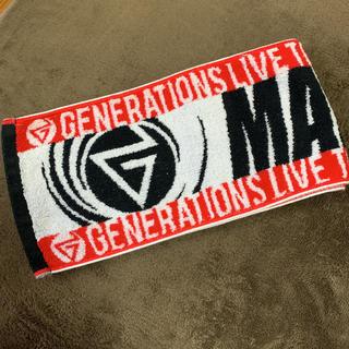 ジェネレーションズ(GENERATIONS)のGENERATIONS マフラータオル(ミュージシャン)