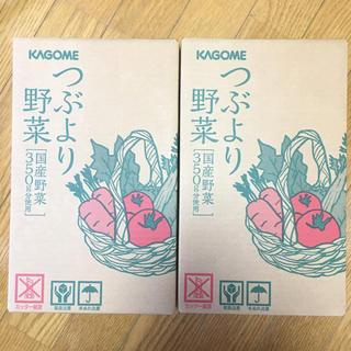 カゴメ(KAGOME)のつぶより野菜 15本 2箱セット 合計30本!(その他)