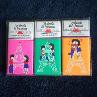 エストネーション(ESTNATION)のル・ショコラデフランセ オーガニックチョコレート バレンタインコレクション (菓子/デザート)