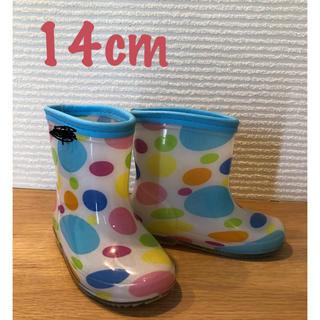 ニシマツヤ(西松屋)の★ 長靴 14cm(長靴/レインシューズ)