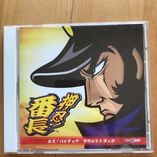 ダイトギケン(大都技研)の押忍番長 CD(パチンコ/パチスロ)