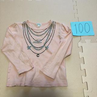 チッカチッカブーンブーン(CHICKA CHICKA BOOM BOOM)のチッカチッカブーンブーン カットソー100(Tシャツ/カットソー)