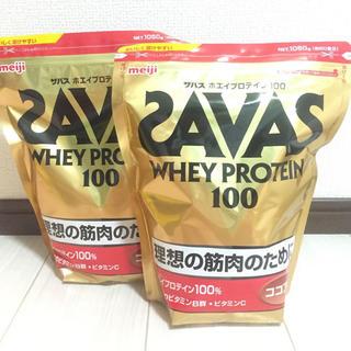 ザバス(SAVAS)のSAVAS プロテイン 1050g ココア味 2個セット(プロテイン)