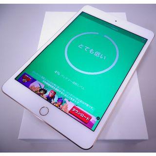 アイパッド(iPad)のiPad mini4 Cellular 32GB Gold simフリー(タブレット)