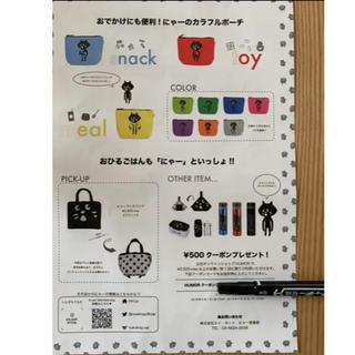 ネネット 500円割引クーポン