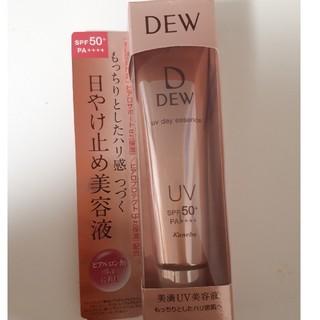 デュウ(DEW)の新品未使用 DEW UV day essence Kanebo 日焼け止め美容液(美容液)
