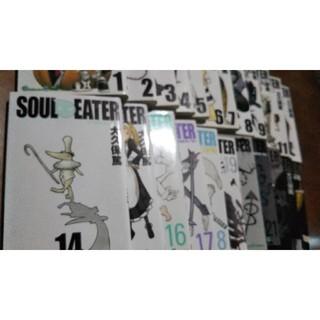 スクウェアエニックス(SQUARE ENIX)のソウルイーター(25冊セット)(少年漫画)