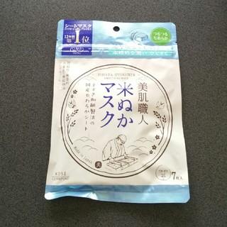 コーセー(KOSE)の米ぬかマスクNo.1(パック / フェイスマスク)