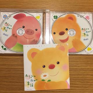 赤ちゃんのための童謡 40曲(キッズ/ファミリー)