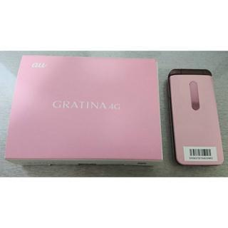 キョウセラ(京セラ)の未使用品 au GRATINA 4G KYF31 ピンク SIMロック解除済(携帯電話本体)