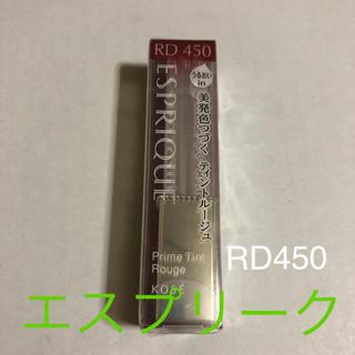 エスプリーク(ESPRIQUE)のエスプリーク ティントルージュRD450(口紅)